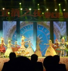 espetaculo baile gira china